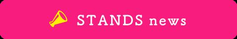 STANDS news